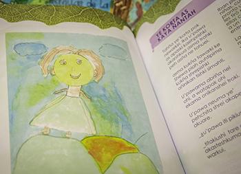 Image of Honduran children's book
