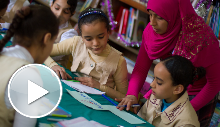 Video: A Second Chance: Remedial Reading in Egypt.