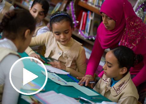Egyptian children reading